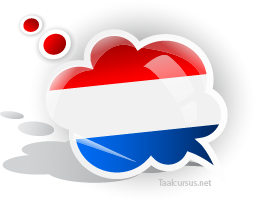 nederlandse Gallery